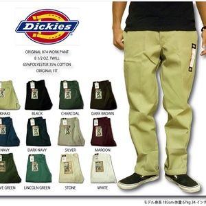 New Dickies 874 flex original fit men's pants